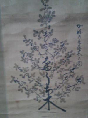 金のなる木の図